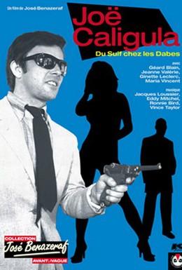 Постер фильма Джо Калигула (1969)