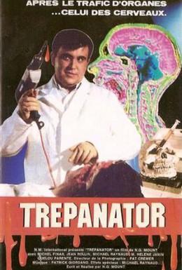 Постер фильма Трепанатор (1992)