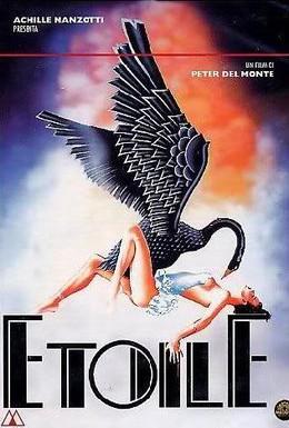 Постер фильма Звезда (1989)