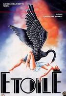 Звезда (1989)