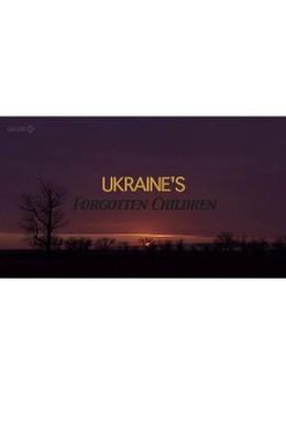 Постер фильма Забытые дети Украины (2012)