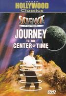 Путешествие к центру времени (1967)