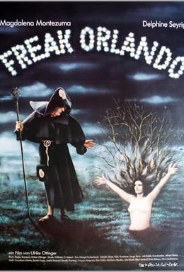Постер фильма Фрик Орландо (1981)