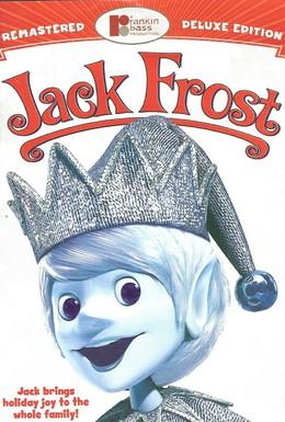 Постер фильма Джек Фрост (1979)