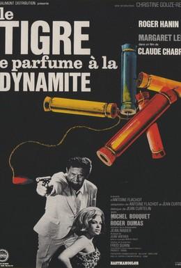 Постер фильма Тигр душится динамитом (1965)