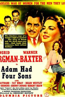 Постер фильма У Адама было четыре сына (1941)