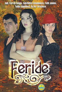 Постер фильма Фериде (2008)
