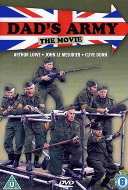 Постер фильма Папочкина армия (1971)