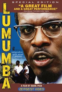 Постер фильма Лумумба (2000)