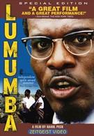 Лумумба (2000)