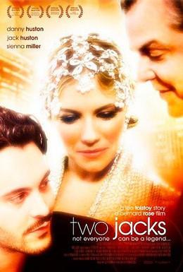 Постер фильма Два Джека (2012)