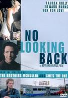 Не оглядываясь назад (1998)