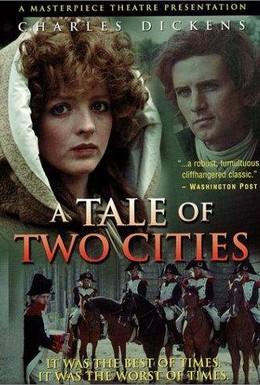 Постер фильма Повесть о двух городах (1989)