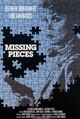Постер фильма Недостающие улики (1983)