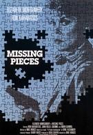 Недостающие улики (1983)