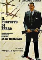 Железный префект (1977)