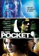 В моем кармане (2011)