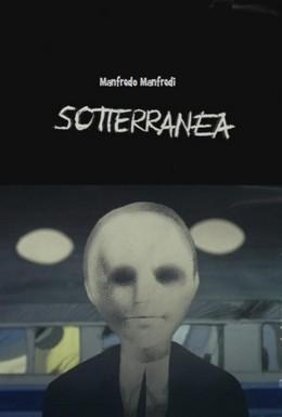 Постер фильма Подземка (1973)