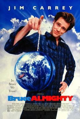 Постер фильма Брюс Всемогущий (2003)