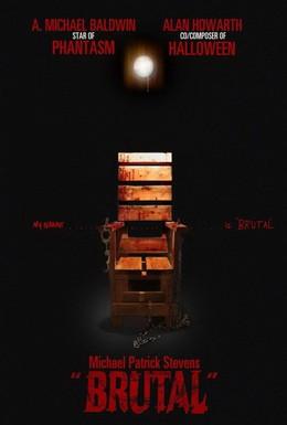 Постер фильма Зверский (2012)