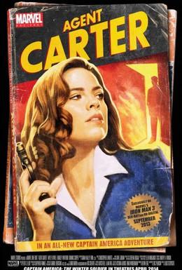 Постер фильма Короткометражка Marvel: Агент Картер (2013)