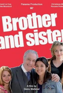 Постер фильма Брат и сестра (2012)