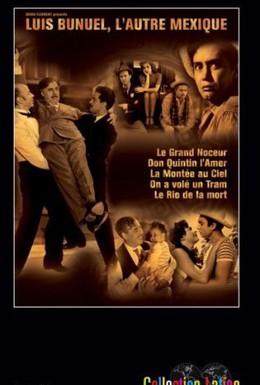 Постер фильма Дочь обмана (1951)