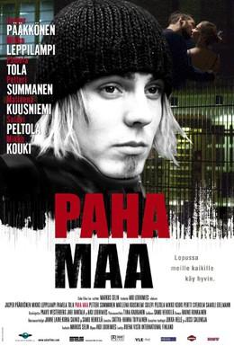 Постер фильма Вечная мерзлота (2005)