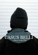 Казус белли (2010)