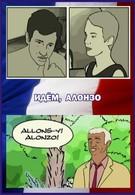 Идем, Алонзо! (2009)