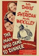 Человек, который пришел к обеду (1942)