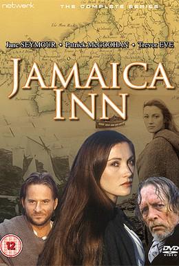 Постер фильма Таверна Ямайка (1983)