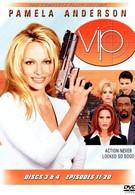Девушки с характером (1998)