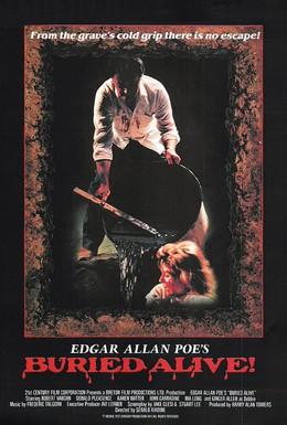 Постер фильма Похороненный заживо (1990)