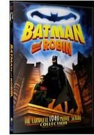 Бэтмен и Робин (1949)