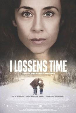 Постер фильма Час рыси (2013)