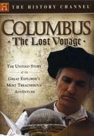 Колумб: Забытое плавание (2007)