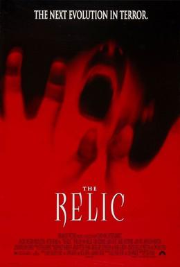 Постер фильма Реликт (1997)