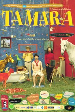 Постер фильма Тамара (2004)