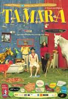 Тамара (2004)