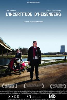 Постер фильма Принцип неопределённости Гейзенберга (2012)