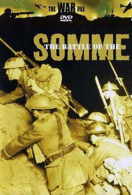 Постер фильма Сомма (2005)