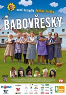 Бабаёжки (2013)