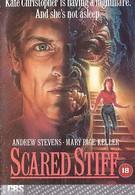Страшный покойник (1987)