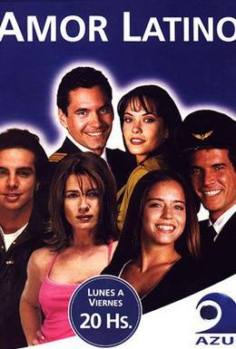 Постер фильма Крылья любви (2000)