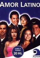 Крылья любви (2000)