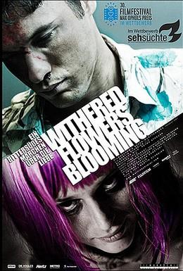 Постер фильма Цветут увядшие цветы (2009)