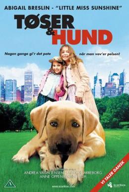 Постер фильма Жил-был песик (2004)