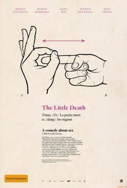 Постер фильма Маленькая смерть (2014)