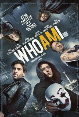 Постер фильма Кто я (2014)